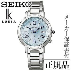 SEIKO ルキア LUKIA 女性用 ソーラー電波時計 腕...