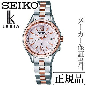 SEIKO ルキア LUKIA ラッキーパスポートシリーズ ...