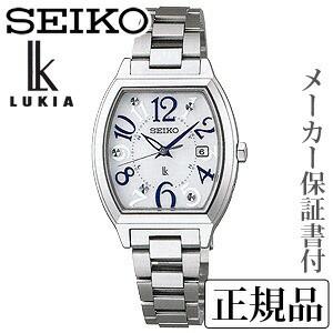 SEIKO ルキア LUKIA レディ・トノーシリーズ 女性...