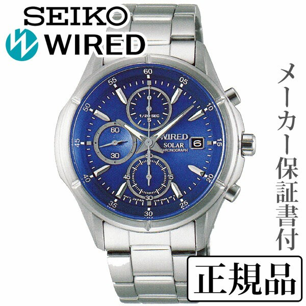 SEIKO ワイアード WIRED NEW STANDARD MODEL 男性...