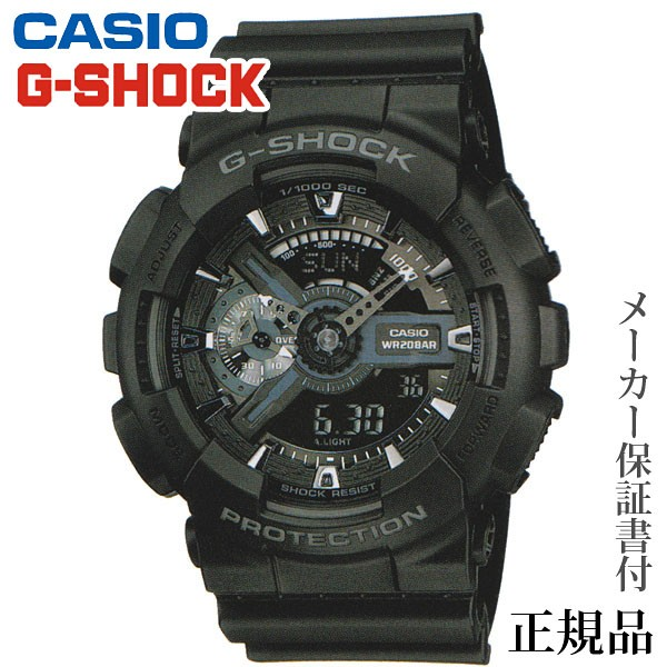 CASIO G-SHOCK GA-110 Series 男性用 クオーツ ア...