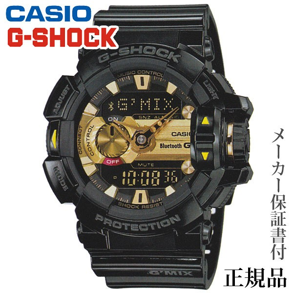 CASIO G-SHOCK GBA-400 Series 男性用 クオーツ ...