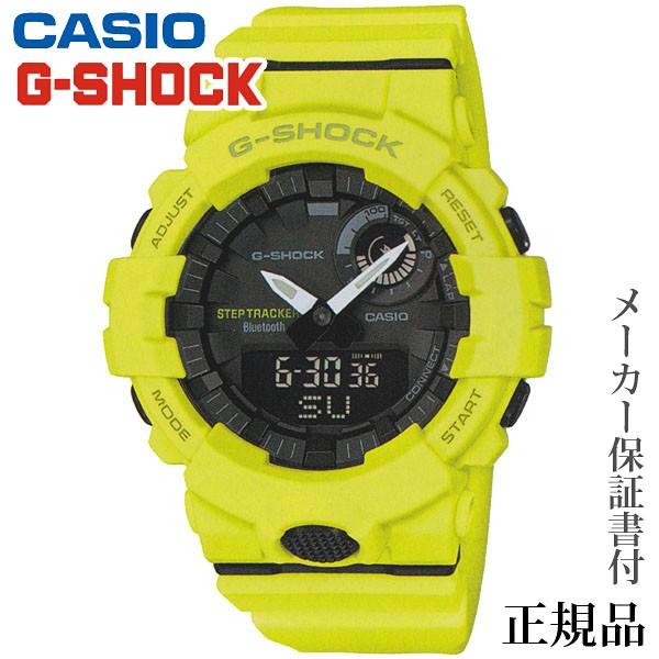 CASIO G-SHOCK GA-100 Series 男性用 クオーツ ア...
