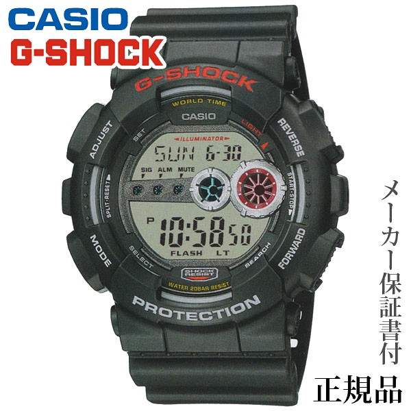 CASIO G-SHOCK GD-100 Series 男性用 クオーツ デ...