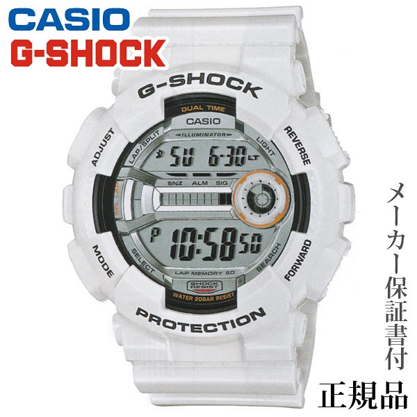 CASIO G-SHOCK L-SPEC 男性用 クオーツ デジタル ...