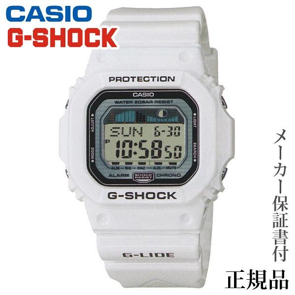 CASIO G-SHOCK G-LIDE 男性用 クオーツ デジタル ...