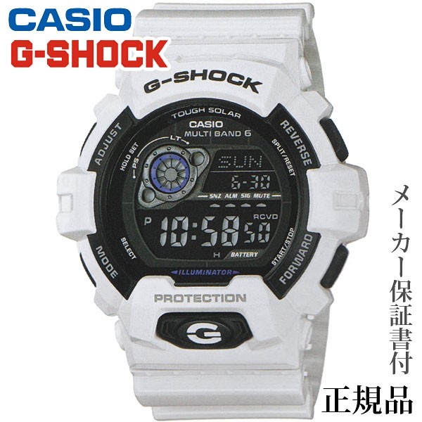 CASIO G-SHOCK GW-8900 Series 男性用 ソーラー ...