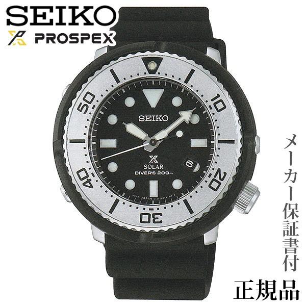 SEIKO プロスペックス PROSPEX DIVER SCUBA ダイ...