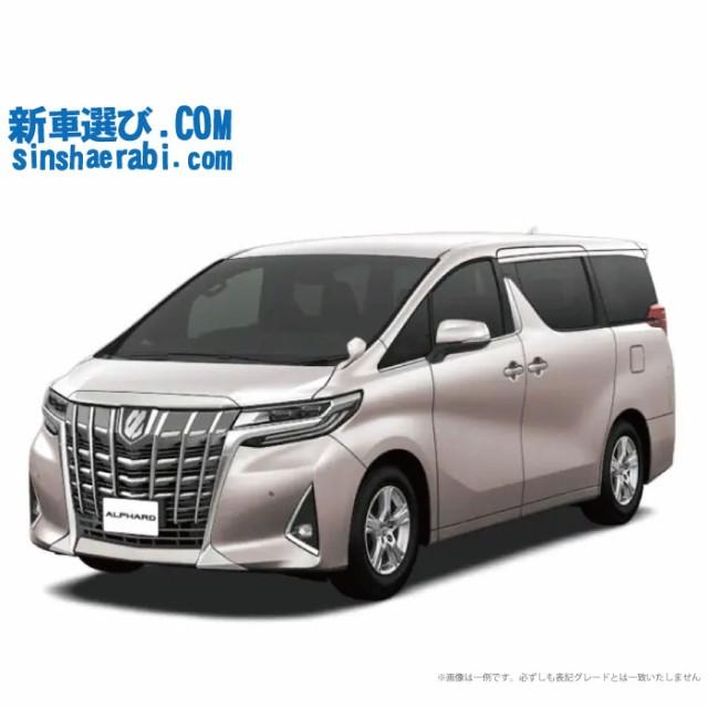 《新車 トヨタ アルファード 2WD 2500 X 8人乗り ...