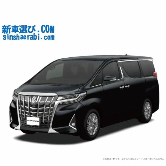 《新車 トヨタ アルファード 4WD 2500 S Cパッケ...
