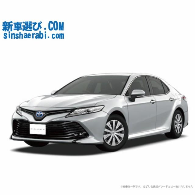 《新車 トヨタ カムリ 2WD 2500 X 》☆こちらの新車にはSDDナビ・バックカメラ・ETC・フロアマット・ドアバイザーが標準装備されてます!