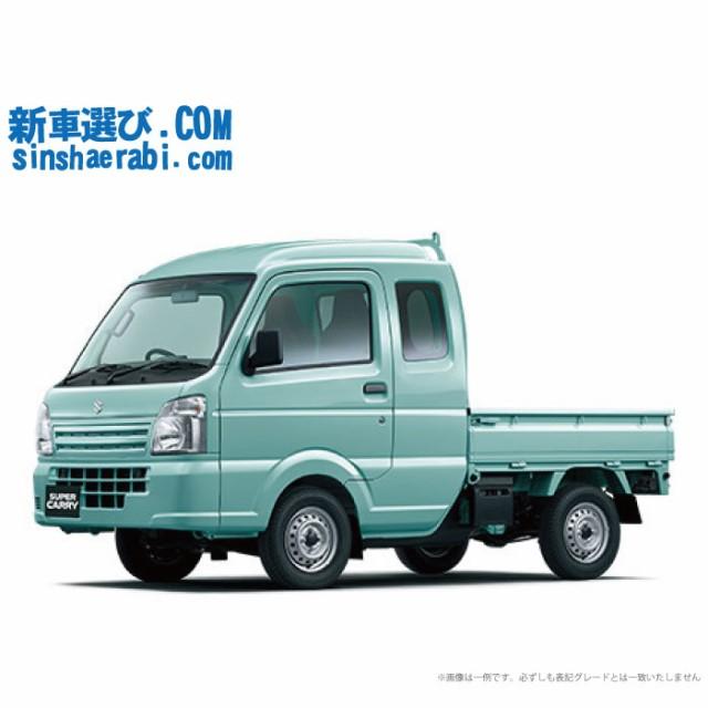 《新車 スズキ キャリィトラック  4WD 660 KC パ...