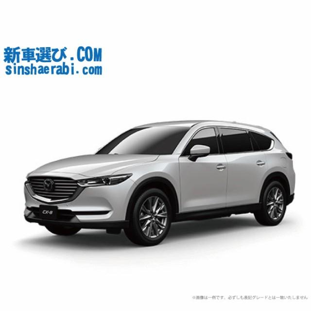 《新車 マツダ CX-8 4WD 2200 XD PROACTIVE 6人乗...