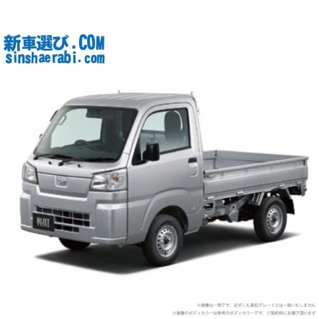 《新車 ダイハツ ハイゼットトラック 4WD 660 ス...