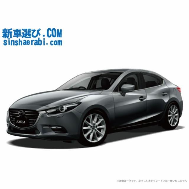 《新車 マツダ アクセラセダン 2WD 1500 15XD 6EC...