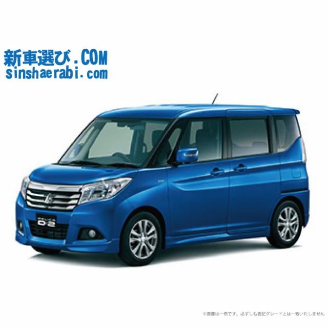 《新車 ミツビシ デリカD2 2WD 1200 HYBRID MZ 》...