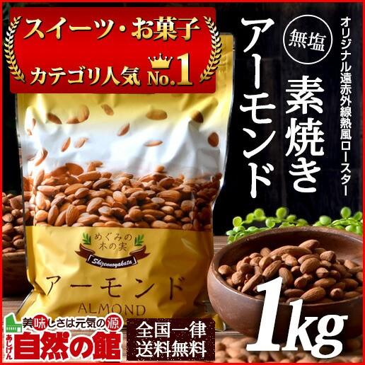 ▼SALE▼【予約商品12/25〜12/28出荷】送料無料 ...
