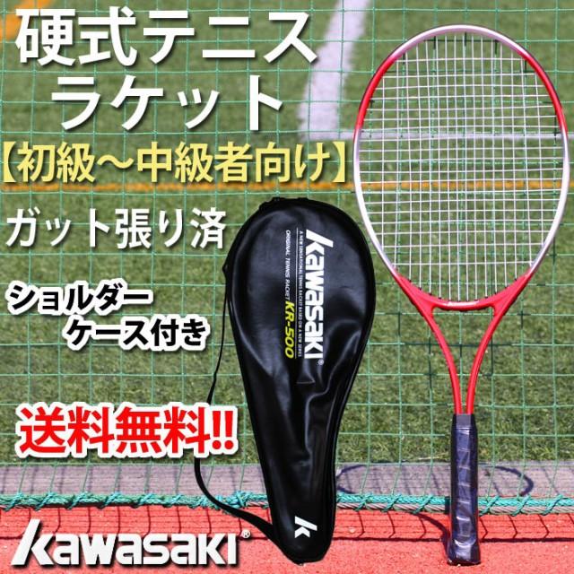 硬式テニスラケット カワサキ KAWASAKI 初心者向...