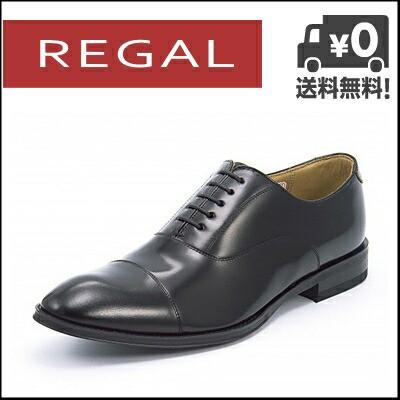 リーガル ビジネスシューズ 靴 メンズ REGAL スト...