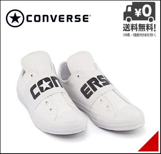 コンバース スニーカー メンズ オールスター 100 ビッグゴア スリップ ALL STAR 100 BIGGORE SLIP OX converse 1CL041 ホワイト