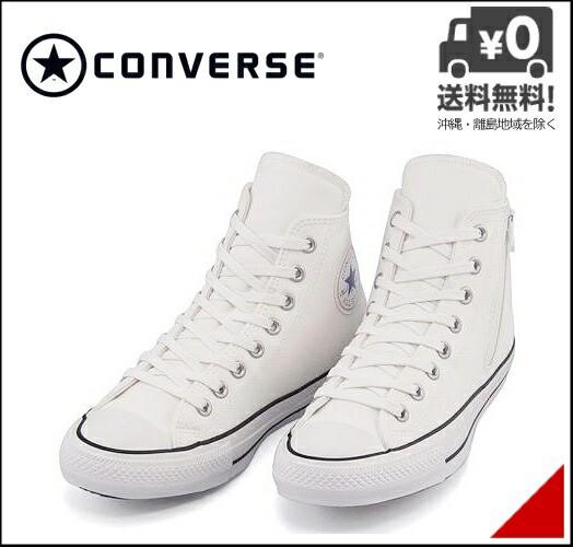コンバース スニーカー メンズ オールスター 100 アンチウエット Z HI ALL STAR 100 ANTIWET Z HI converse 1CL033 ホワイト