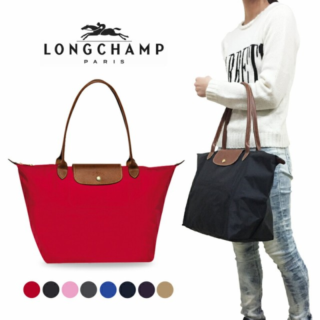 LONG CHAMP ロンシャン Le Pliage ル プリアージ...