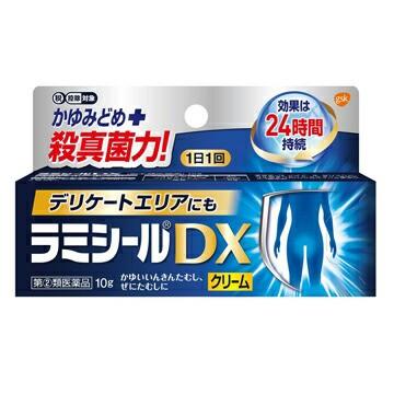 【第(2)類医薬品】 ラミシールDX クリーム 10g