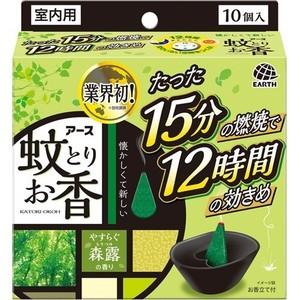 【季節限定】 アース 蚊とりお香 森露の香り お香...