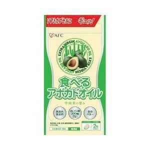 ○【 定形外・送料340円 】 エーエフシー 食べる...