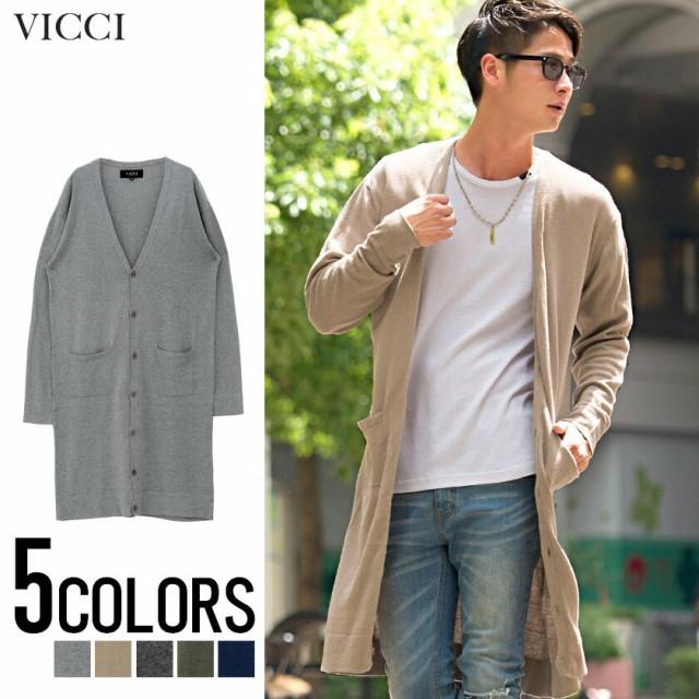 VICCI ビッチ ロング丈 長袖 カーディガン 全5色 ...