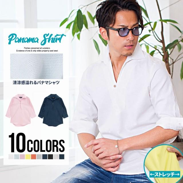 送料無料 VICCI ビッチ パナマ織り 七分袖 シャツ...