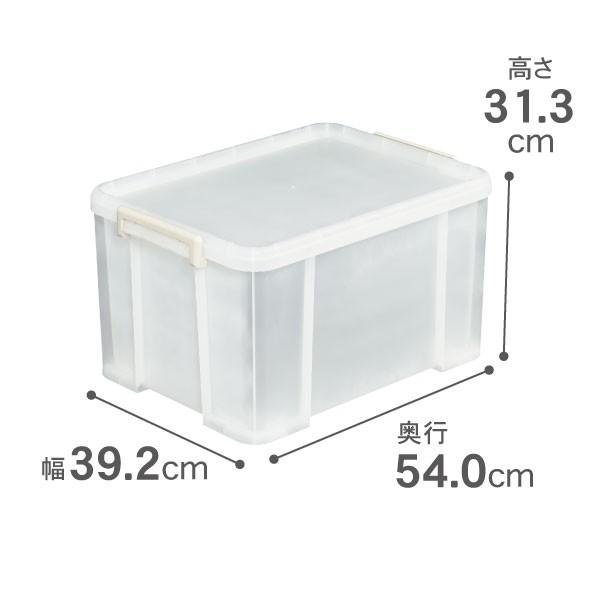 natura トラックス 54L クリア【NTK-54LCL】