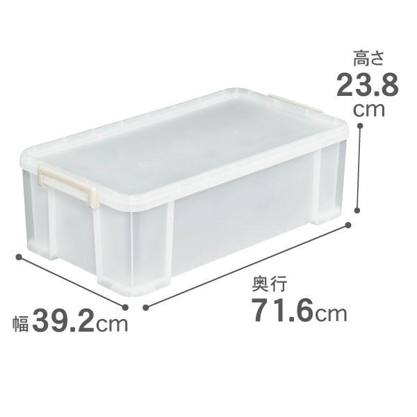 【2個セット】【送料無料】natura トラックス 72...
