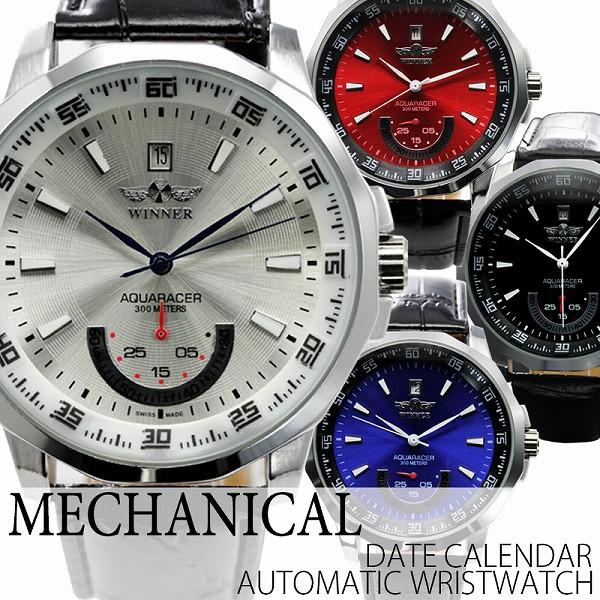 自動巻き腕時計 ATW008 日付カレンダー カラフル...