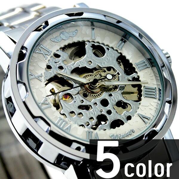 自動巻き腕時計 ATW013 透かし彫りが美しいメタル...