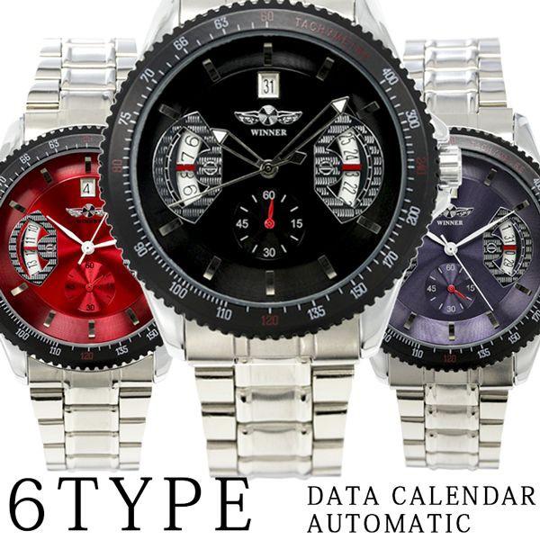 自動巻き腕時計 ATW007 日付カレンダー カラフル...