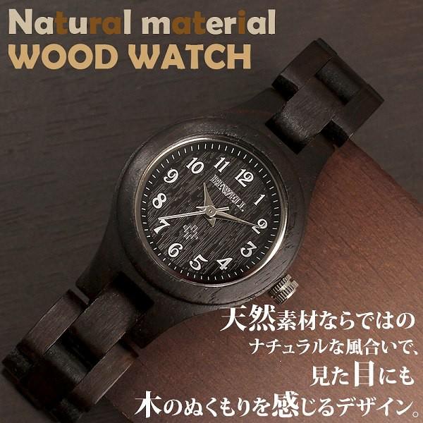 日本製ムーブメント 天然素材 木製腕時計 軽い 軽...