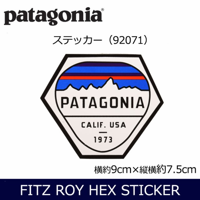 パタゴニア Patagonia Fitz Roy Hex Sticker 9207...
