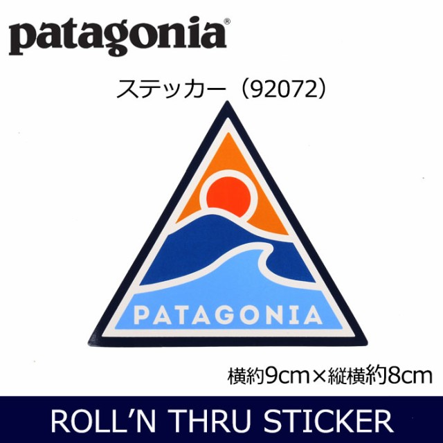 パタゴニア Patagonia Rolling Thru Sticker 9207...