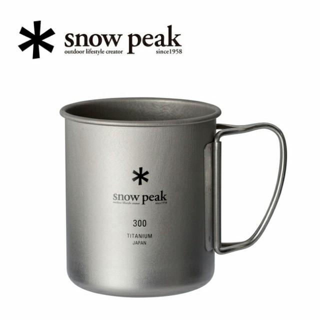 スノーピーク (snow peak) マグカップ チタニウム...