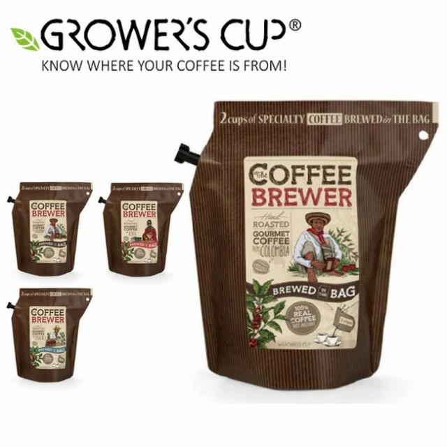 グロワーズカップ GROWERS CUP グルメコーヒー G...