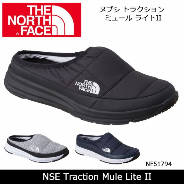 ノースフェイス THE NORTH FACE スニーカー  ヌプ...