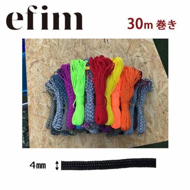 efim エフィム コード Power cord 30m×4mm PO-30...