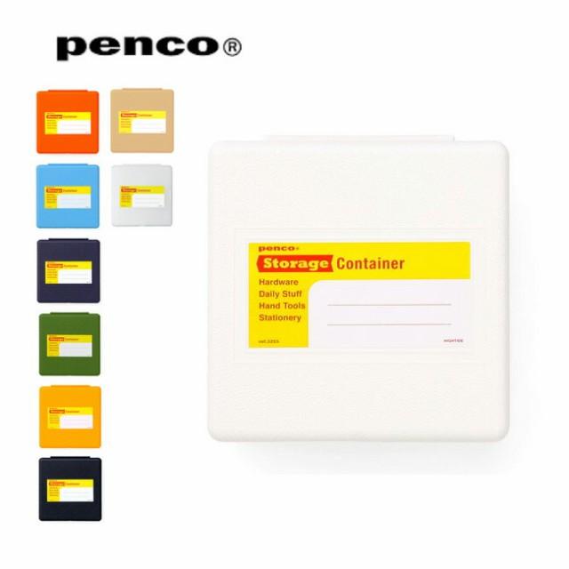 PENCO ペンコ 小物入れ PENCO STORAGE CONTAINER ...