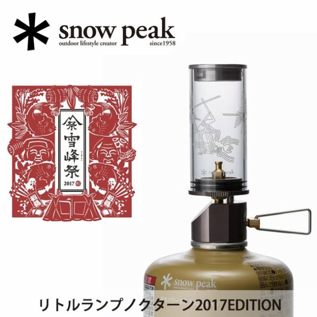 雪峰祭2017秋限定 スノーピーク (snow peak) ラン...