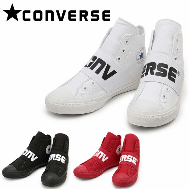 CONVERSE コンバース ALL STAR 100 BIGGORE SLIP ...