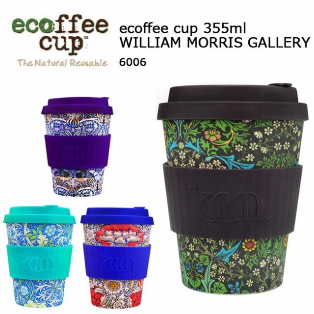 ecoffee cup エコーヒーカップ タンブラー ecoffe...