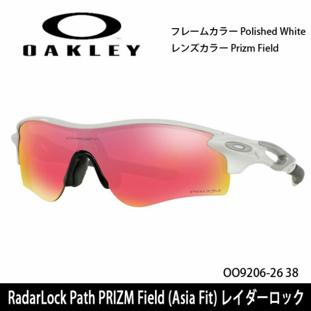 OAKLEY オークリー サングラス RadarLock Path PR...