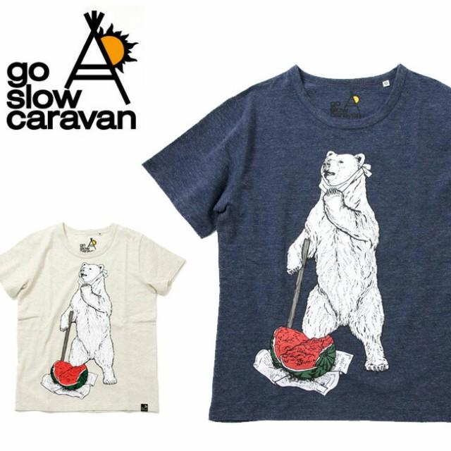 【メール便発送・代引き不可】  go slow caravan/...