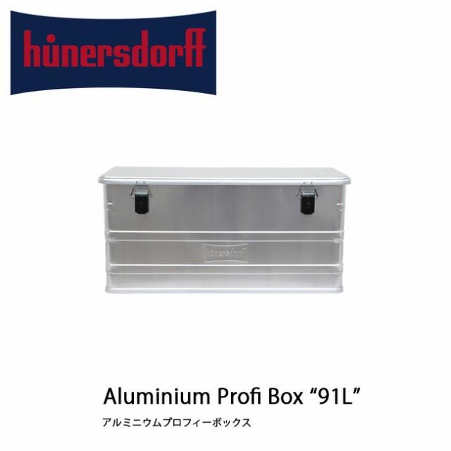hunersdorff ヒューナスドルフ コンテナー Alumin...